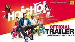 Hoichoi Unlimited - Official Trailer