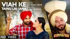 Latest Punjabi Song Viah Ke Tainu Le Jaana Sung By Gurmail Brar