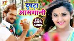 Bhojpuri Song Dupatta Asmani Sung By Khesari Lal Yadav And Honey B