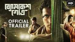 Byomkesh Gowtro - Official Trailer