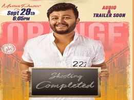 Ganesh's Orange readies for date with audiences