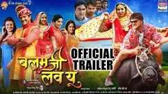 Balam Ji Love You - Official Trailer