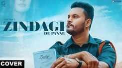 Latest Punjabi Song Zindagi De Panne (Cover) Sung By Chetan