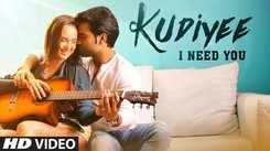 Latest Punjabi Song Kudiyee I Need You Sung By Sagar Rajput