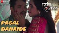 Bhojpuri Song Pagal Banaibe Sung By Khesari Lal Yadav And Priyanka Singh