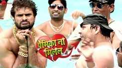 Bhojpuri Song Premika Na Milal Sung By Khesari Lal Yadav