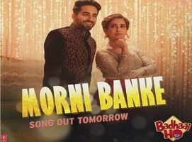 'Badhaai Ho' new song to be out tomorrow