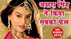 Bhojpuri Song Daiya Re Daiya Sung By Pawan Singh And Akshara Singh