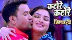 Bhojpuri Song Katore Katore Sung By Khesari Lal Yadav and Priyanka Singh