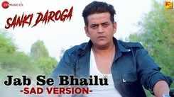 Sanki Daroga | Song - Jab Se Bhailu