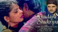 Latest Bhojpuri Song Khudaya Shukriya Song Sung By Altamash Faridi & Priyanka Bhattacharya
