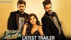 Bhale Manchi Chowka Beram - Official Trailer