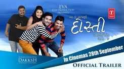 Aa Chhe Aapni Dosti Unlimited Yaar - Official Trailer