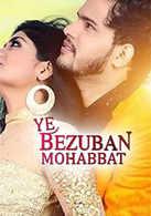 Ye Bezuban Mohabbat
