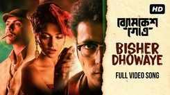 Byomkesh Gotro | Song - Bisher Dhowaye