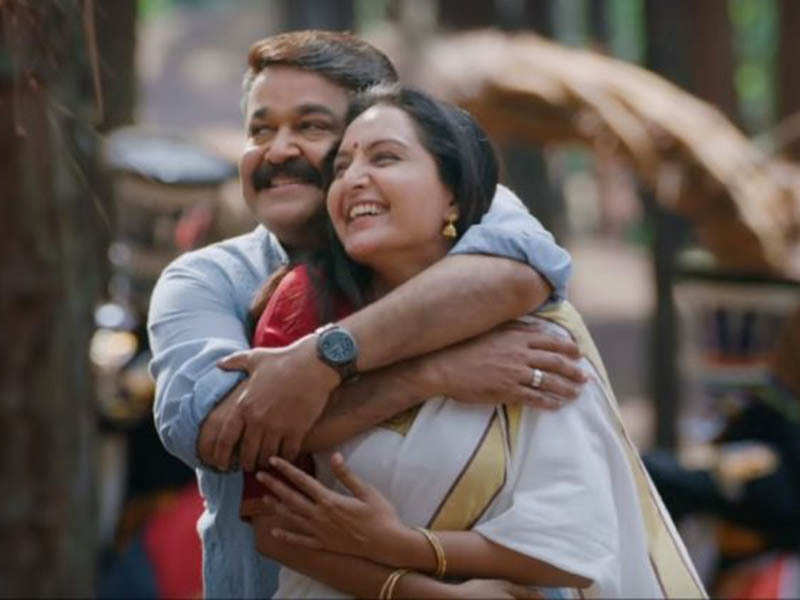Manju Warrier joins Mohanlal's Marakkar? | Malayalam Movie News - Times of India