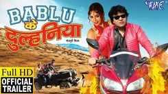 Bablu Ke Dulhaniya - Official Trailer