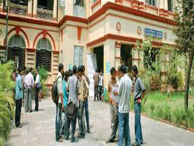 jadavpur university: Jadavpur University, 17 colleges submit