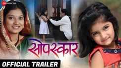 Sopaskar - Official Trailer