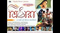Tridhara - Official Trailer