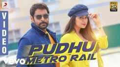 Saamy 2   Song - Pudhu Metro Rail