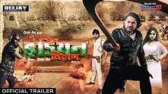 Indian Viraz - Official Trailer