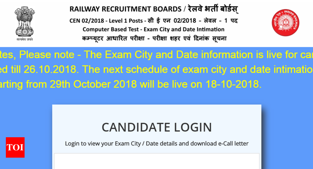 rrb bank exam form date 2018