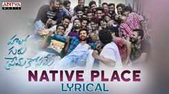 Hello Guru Premakosame | Song Lyrical - Native Place