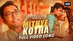 Latest Bengali Song Mithye Kotha Sung By Anupam Roy