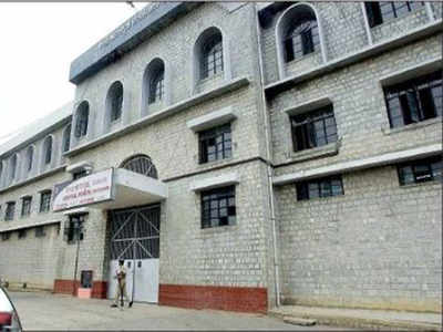 Image result for bangalore parappana agrahara prison