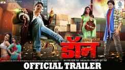 Shiva Banal Don - Official Trailer