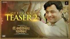 Ani Dr. Kashinath Ghanekar - Official Teaser