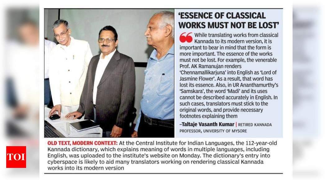 Reverend Ferdinand Kittel S 112 Year Old Kannada Dictionary Uploaded Online Mysuru News Times Of India