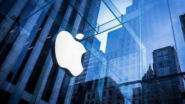 Apple tells Congress it found no signs of hacking attack