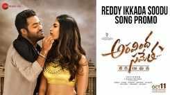 Aravindha Sametha | Song Promo - Reddy Ikkada Soodu