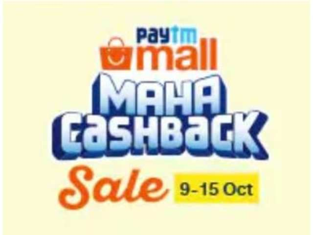 Paytm Mall Maha Cashback sale: 10 DSLR cameras you can buy under Rs 40,000