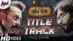Puta 109 - Title Track