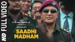 Vishwaroopam 2   Song - Saadhi Madham (Tamil)