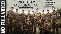Vishwaroopam 2 | Song - Gnyabagam Kadhilinadhaa