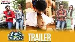 Moodu Puvvulu Aaru Kayalu - Official Trailer