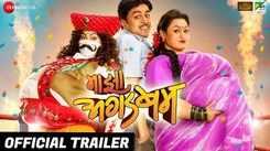 Majha Agadbam - Official Trailer