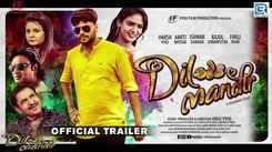 Dil Ek Mandir - Official Trailer