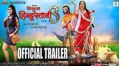 Nirahua Hindustani 3 - Official Trailer