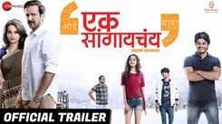 Ek Sangaychay... Unsaid Harmony- Official Trailer