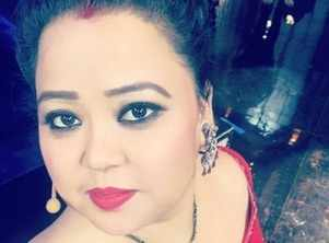 Bharti undergoes ligament tear operation