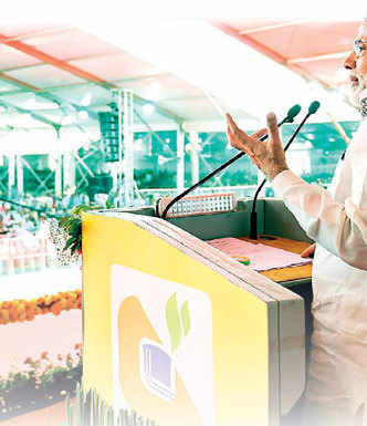 Govt officials turn crowd-pushers for Modi's PMAY event