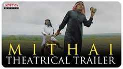 Mithai - Official Trailer