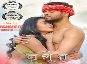 Ranadeep's 'Nupur' continues to hook the audience