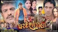 Pardesi Dhola - Official Trailer