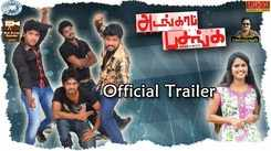 Adangappasanga - Official Trailer